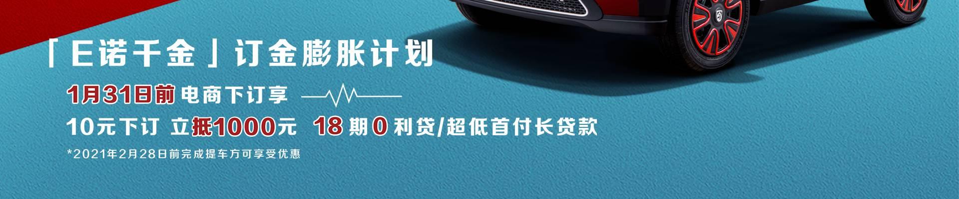 寶駿E100,電(dian)動汽車,新能源車,價格
