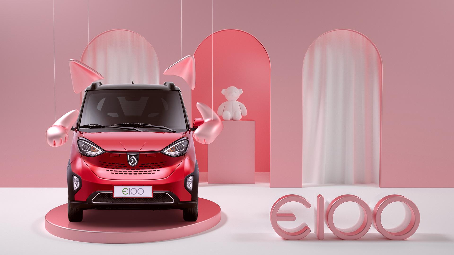 寶駿E100,電(dian)動汽車,新能源車,外(wai)觀,造型,圖(tu)片