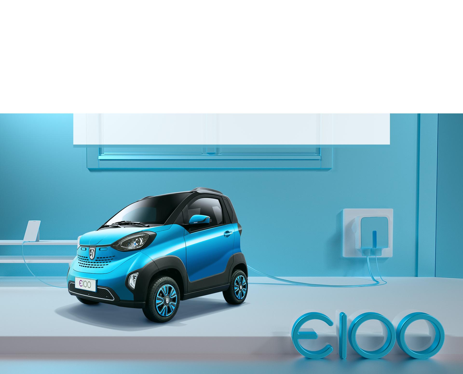 寶(bao)駿E100,電動(dong)汽(qi)車,新能源(yuan)車,車身,充電,節能,圖片