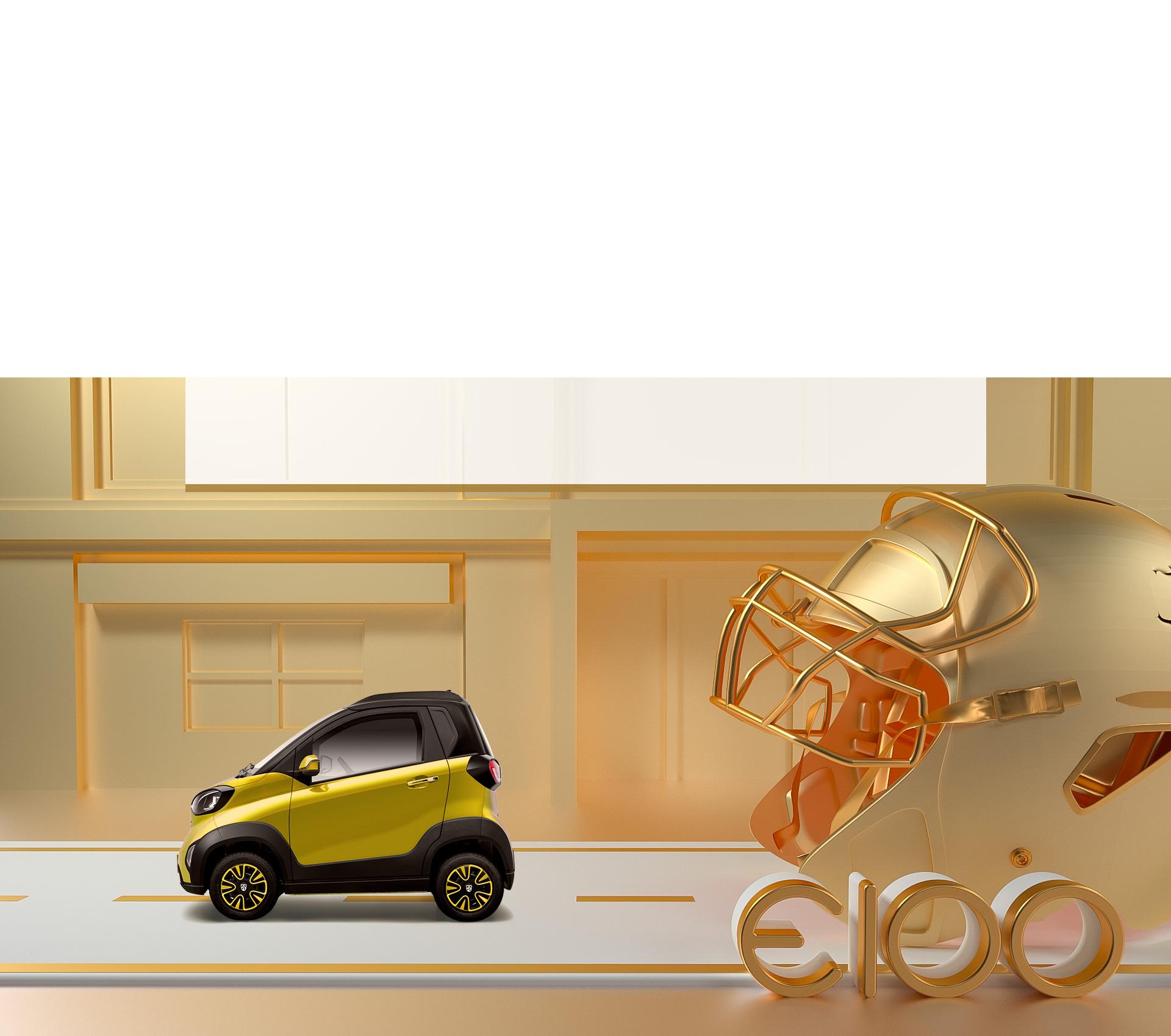 寶駿E100,電(dian)動汽車,新能源車,車身,充電(dian),品質,安全