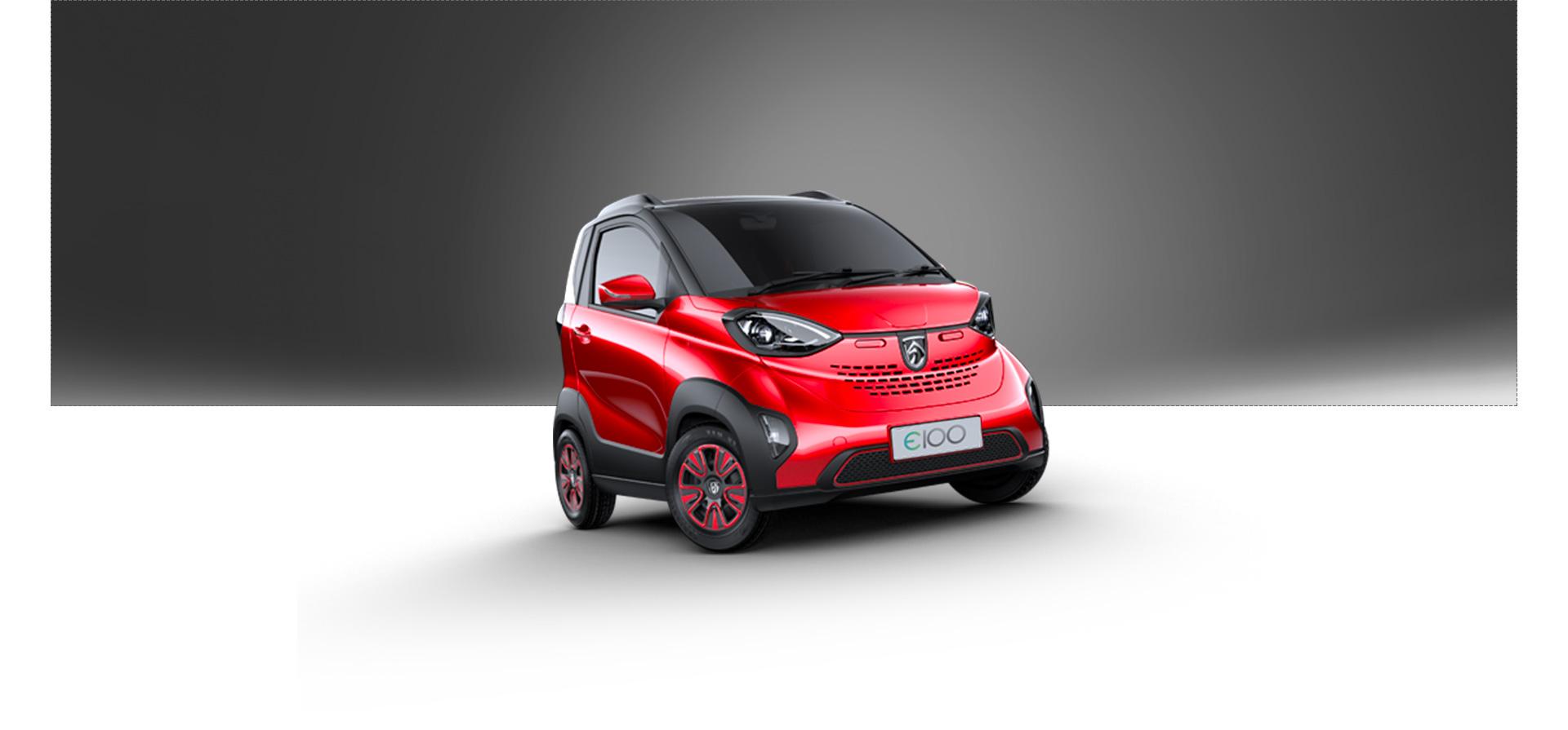 寶駿E100,電(dian)動汽車,新能源車,外(wai)觀,顏色,圖(tu)片