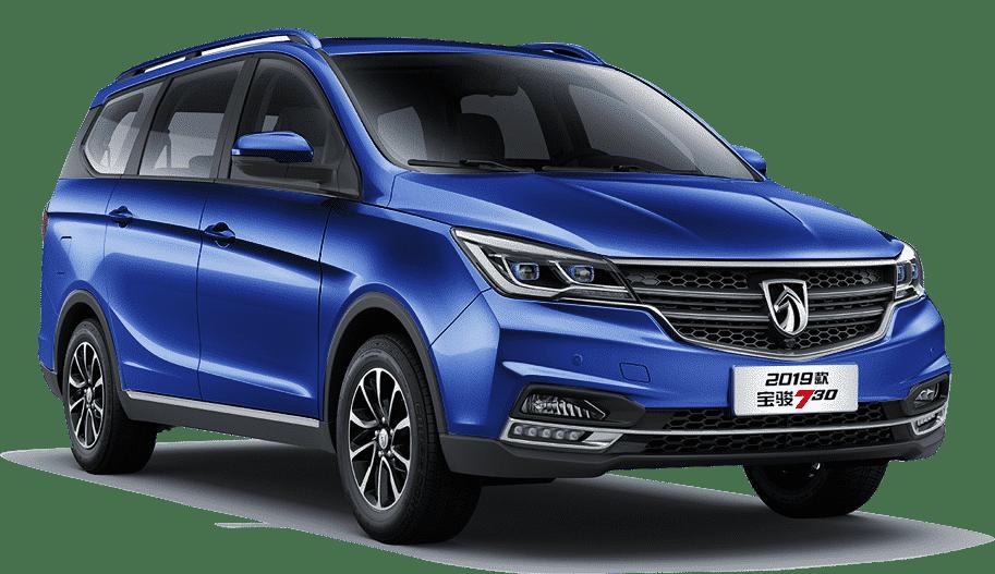 2019款寶(bao)駿(jun)730,新(xin)車(che)型,星夜藍