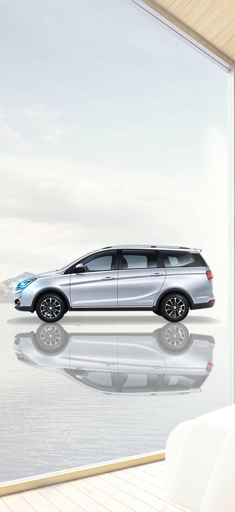 2019款寶(bao)駿(jun)730,新(xin)車(che)型,安全,配置
