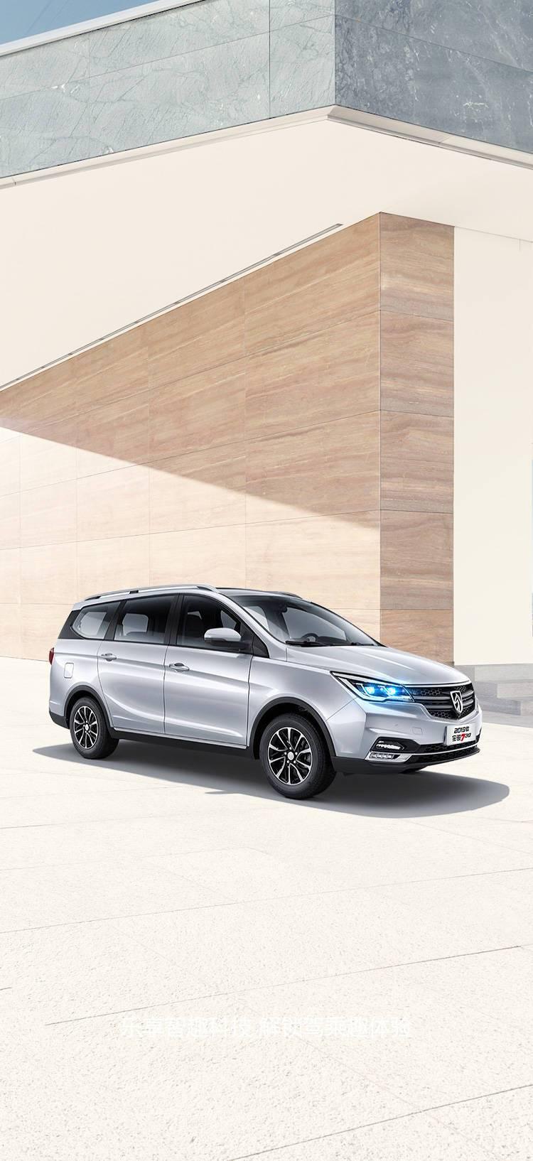 2019款寶(bao)駿(jun)730,新(xin)車(che)型,科技,配置