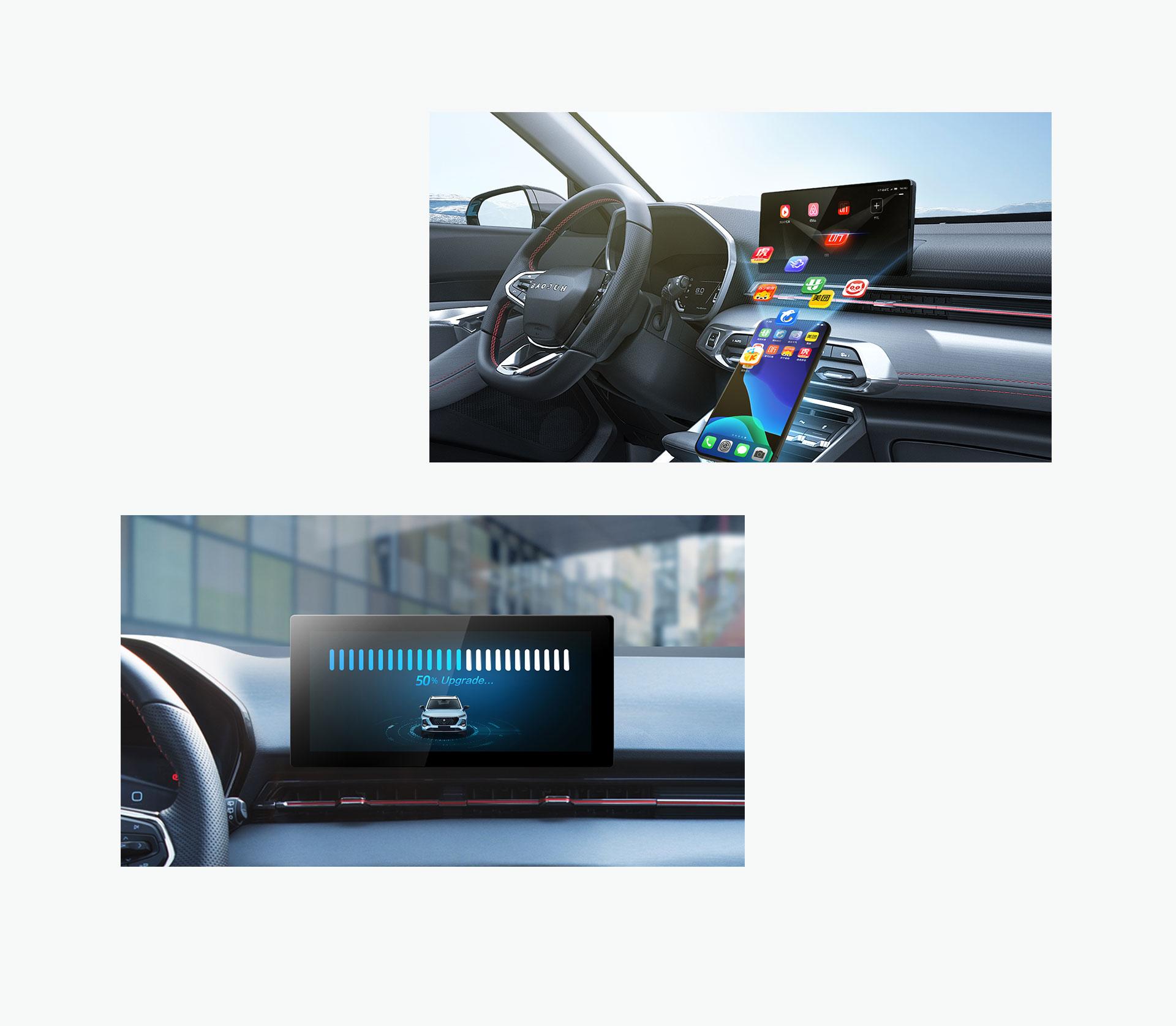新寶駿RS-3,寶駿RS-3,寶駿RS3,智(zhi)能SUV,配(pei)置(zhi)參wen)智(zhi)能互聯,手機即車機