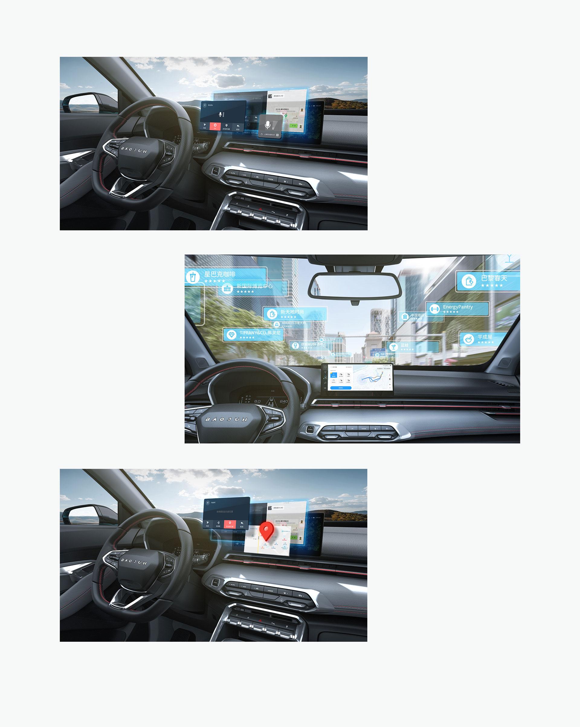 新寶駿RS-3,寶駿RS-3,寶駿RS3,智(zhi)能SUV,智(zhi)能互聯,語音微(wei)信,智(zhi)能導航(hang),語音控制
