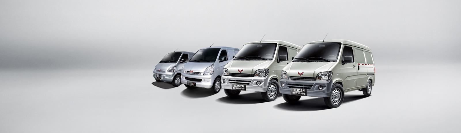 五(wu)菱微貨車價格與(yu)配置, 五(wu)菱微貨車分期