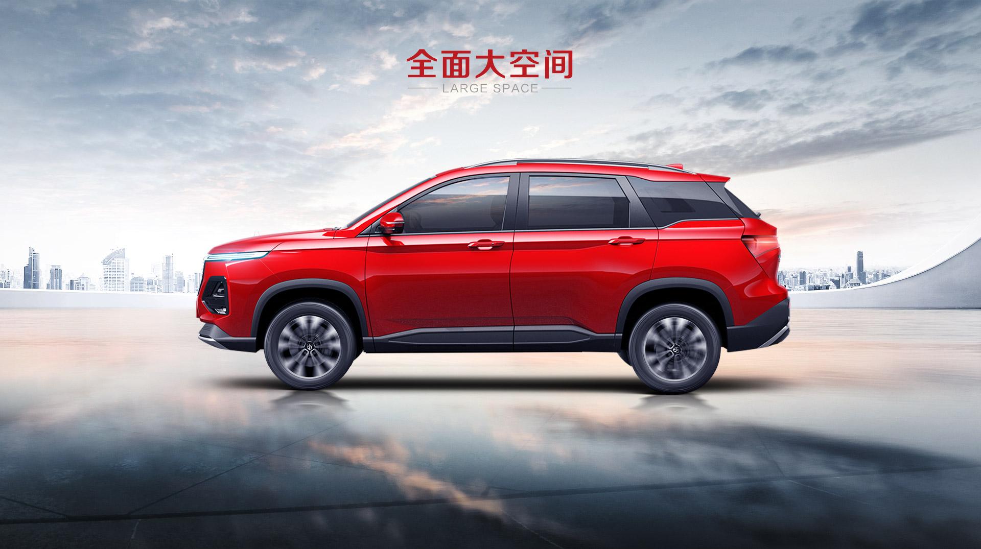 寶(bao)駿530,2020款,車身尺寸,空間(jian)