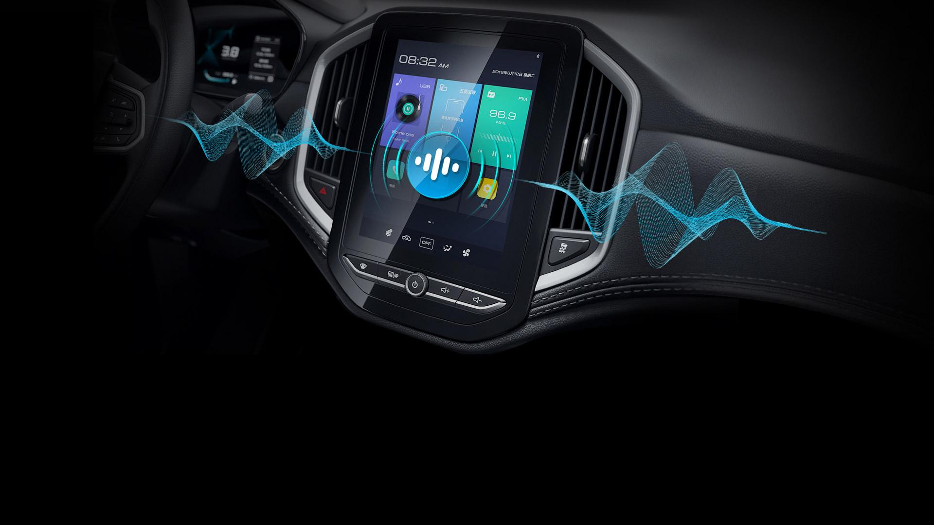 寶駿530,2020款,智(zhi)能車聯網,語音控制