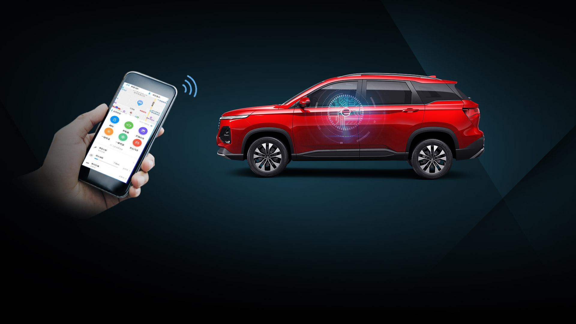 寶駿530,2020款,智(zhi)能車聯網,手機車鑰匙